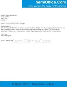 Project manager interview essay